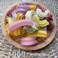Noodles [Pentagon]