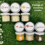 Mini Set Baby Powder [Package B]