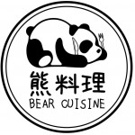 Bear Cuisine