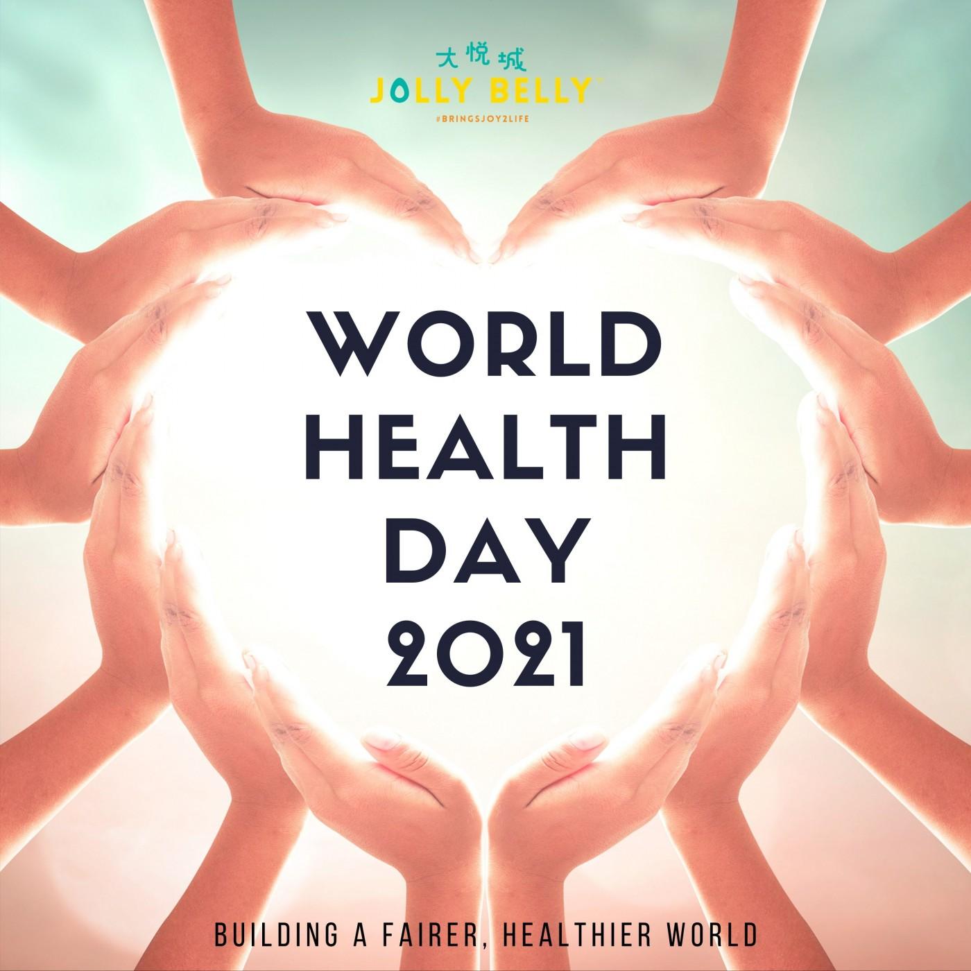 世界卫生日 2021