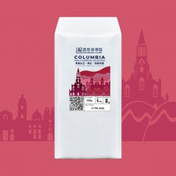 Fresh Roasted Coffee - Colombia