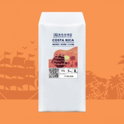 Fresh Roasted Coffee - Costa Rica