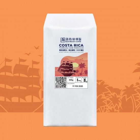 Fresh Roasted Coffee - Costa Rica
