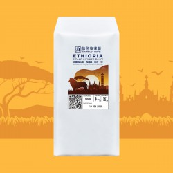 Fresh Roasted Coffee - Ethiopia