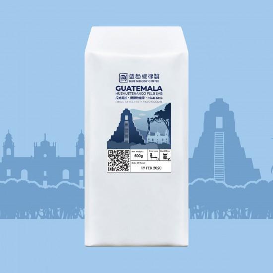 Fresh Roasted Coffee - Guatemala