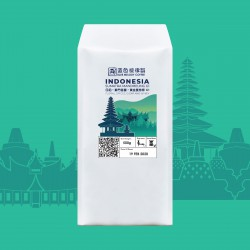 Fresh Roasted Coffee - Indonesia