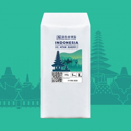 Fresh Roasted Coffee - Indonesia