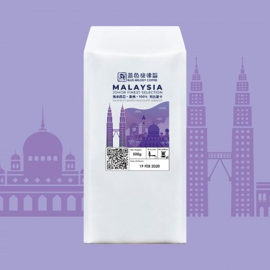 Fresh Roasted Coffee - Malaysia