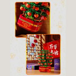 Jolly CNY Series [大吉大利音乐盒]
