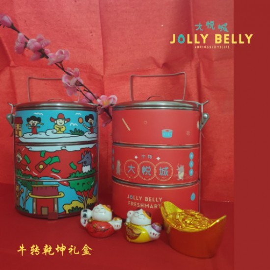 Jolly Designer Tiffin Carrier