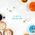 Drink Inn