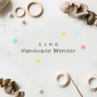Handmade Wonder