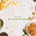 Nutrition Sensory