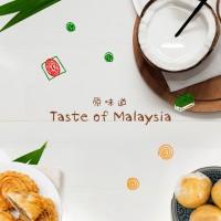 Taste of Malaysia