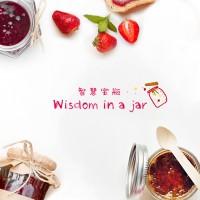 Wisdom in a Jar