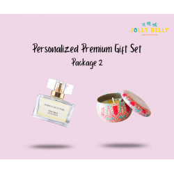 Jolly Raya Hamper Series [Ramadan Deluxe - Package 2]