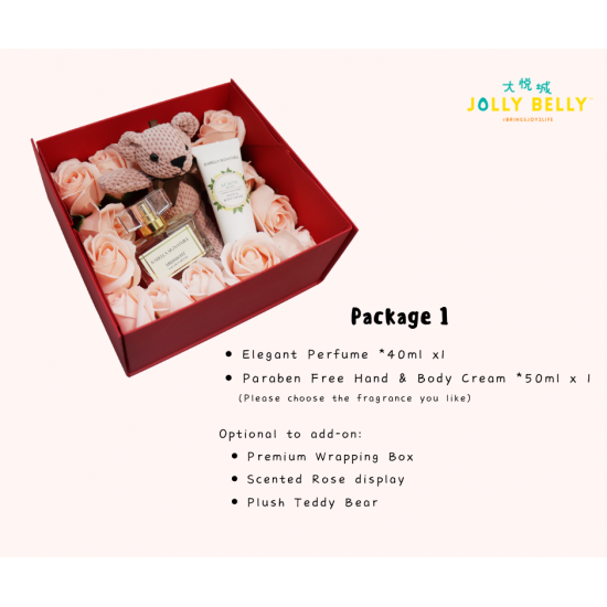 Jolly Raya Hamper Series [Ramadan Deluxe - Package 1]