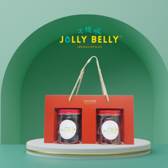 Jolly Raya Hamper Series [Ramadan Dainty]