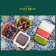 Jolly Raya Hamper Series  [Ramadan Delicacies]