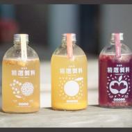 Kombucha Green Tea Series [350ML X 3 BOTTLE]