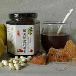 Lemon Chuan Bei Tangerine Tea Paste