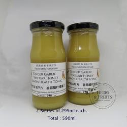 Ginger Garlic Vinegar Lemon Honey Tonic
