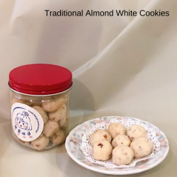 Traditional Almond White Cookies