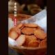 Crispy Sesame Biscuit