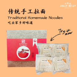 Traditional Homemade Noodles