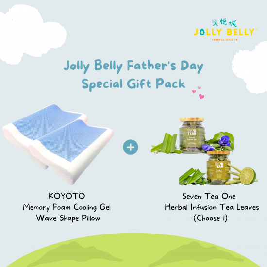 Father's Day Special Gift