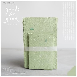 Mossy Green A5 and A6 Handmade Terrazzo Paper Card Set 10pcs