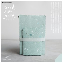 Misty Blue A5 and A6 Handmade Terrazzo Paper Card Set 10pcs