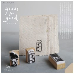 Handcrafted Wooden Rubber Stamps with A6 Handmade Paper Stationery Set - Nyonya Love