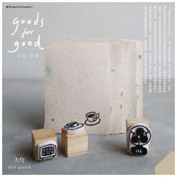 Handcrafted Wooden Rubber Stamps with A6 Handmade Paper Stationery Set - Retro Stuff