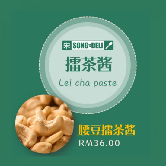 Hakka Lei Cha Paste