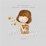 Wondaway.ai