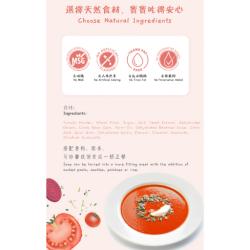 Baby Cream Soup Premix [Signature Potato Soup]