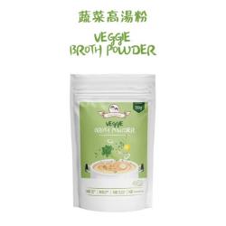Broth Powder [Veggie]