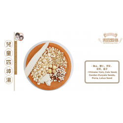 Kid Herbal Soup Pack [Chinese Four Herbs Soup]