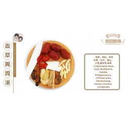 Kid Herbal Soup Pack [Cordyceps Appetizing Soup]