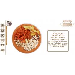 Kid Herbal Soup Pack [Cordyceps Flower Soap]