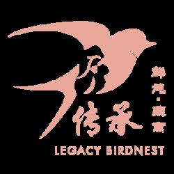 Legacy BirdNest [Rose]
