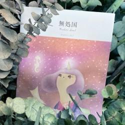 Author's autographed illustration & Poem Book