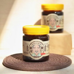 Handmade Rojak Sauce [Original]