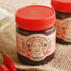 Handmade Rojak Sauce [Spicy]