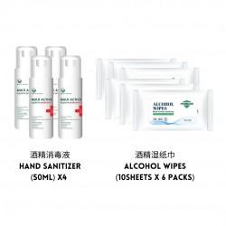 Perfect Skincare Set