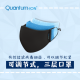 Quantum Ion Mask (Kids)