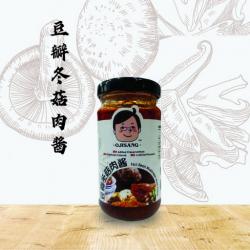Hot Bean Mushroom Meat Paste