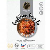 Vegetarian Gong Bo Sauces