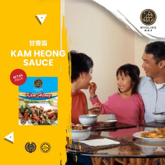 Kam Heong Sauces